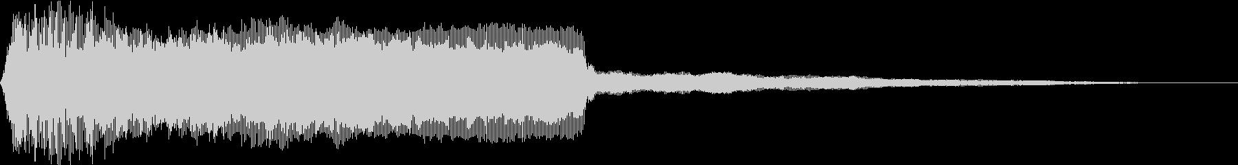 レゲエやDJで使われるラッパ音ver3の未再生の波形