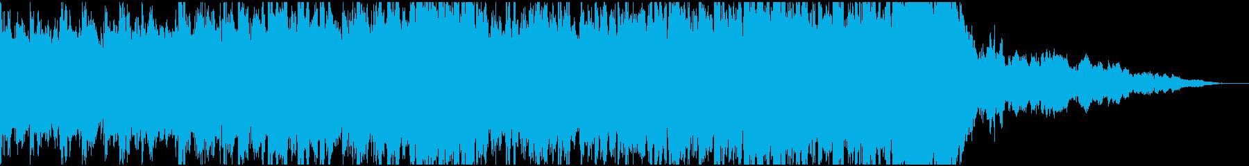 現代的 交響曲 エレクトロ ドラマ...の再生済みの波形