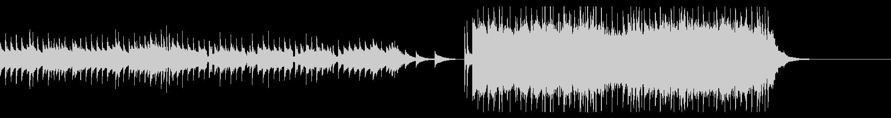 ハロウィン・オルガン・クライマックスの未再生の波形