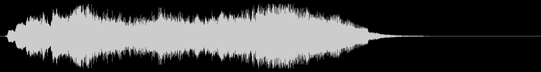 上品で可愛いジングル11aの未再生の波形
