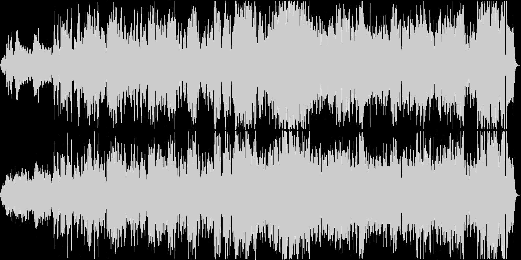 大きな敵を予感させる曲の未再生の波形