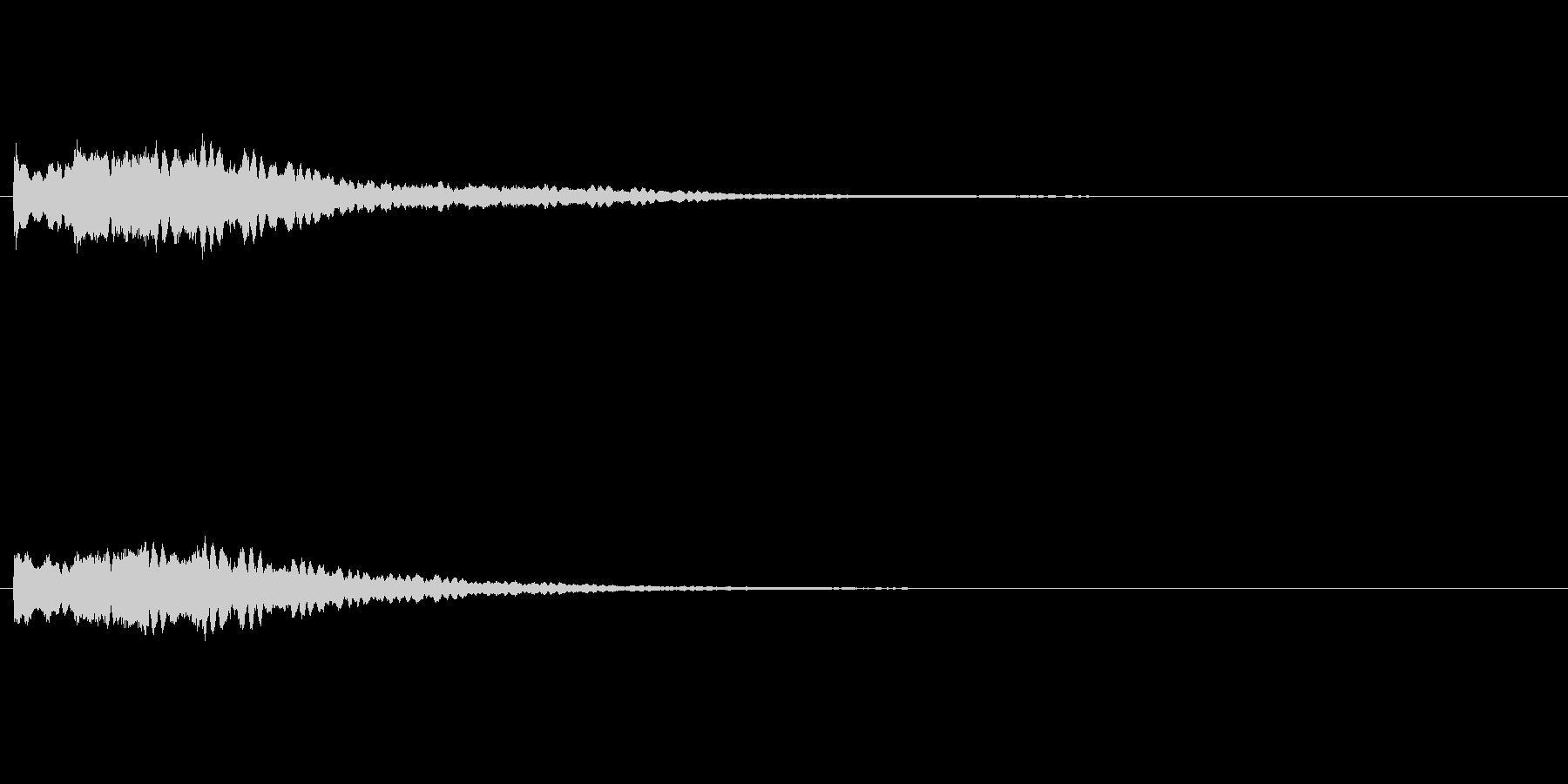 キラキラした起動音の未再生の波形