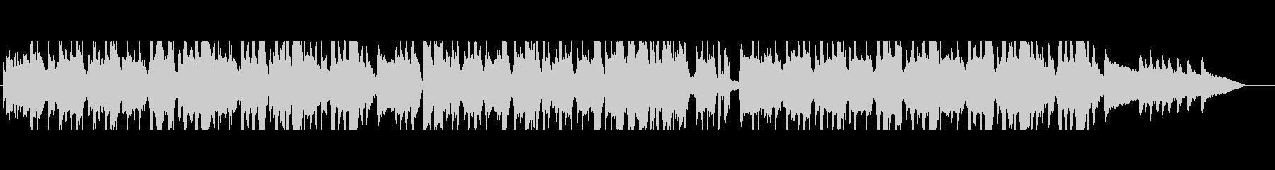 マツタケをテーマにした楽曲の未再生の波形