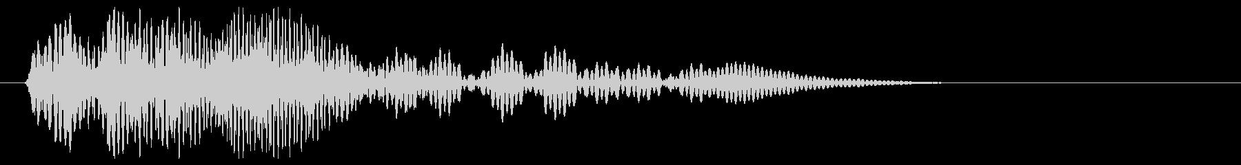 ポワン(和風の音色)の未再生の波形
