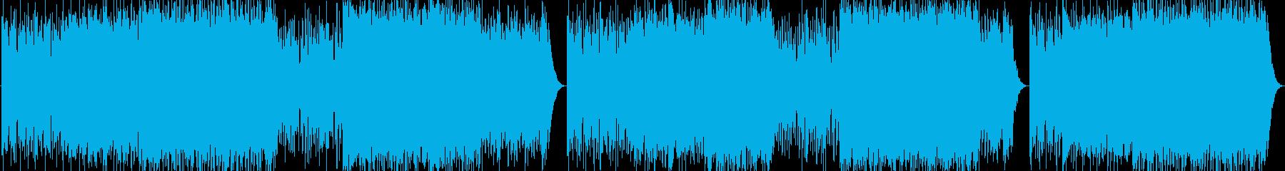 ポップ ロック モダン 交響曲 室...の再生済みの波形