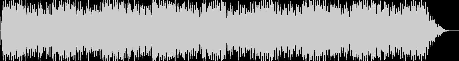 ホラー用の曲の未再生の波形