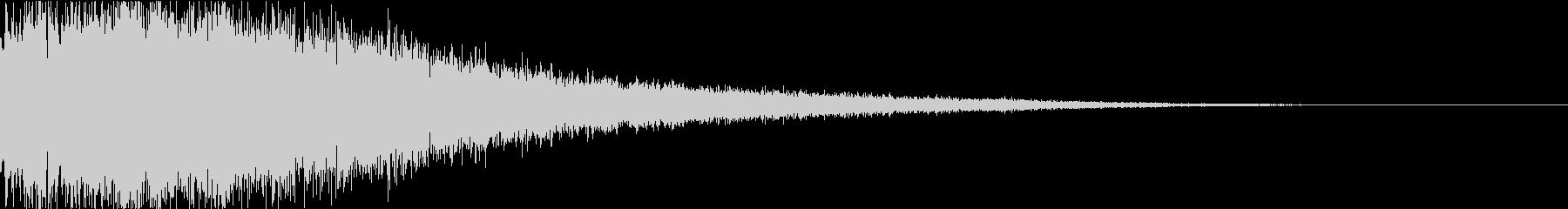 バーン:シンバルを叩く音・衝撃・迫力iの未再生の波形
