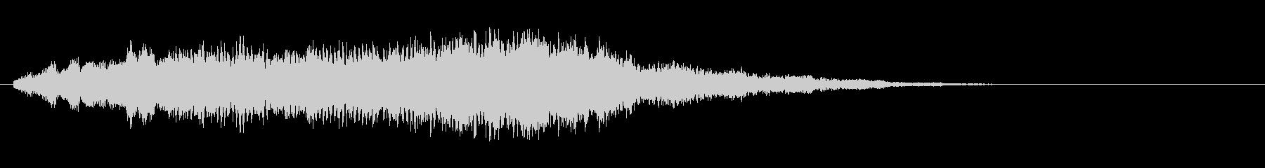 素材 ソフトハムドローン03の未再生の波形
