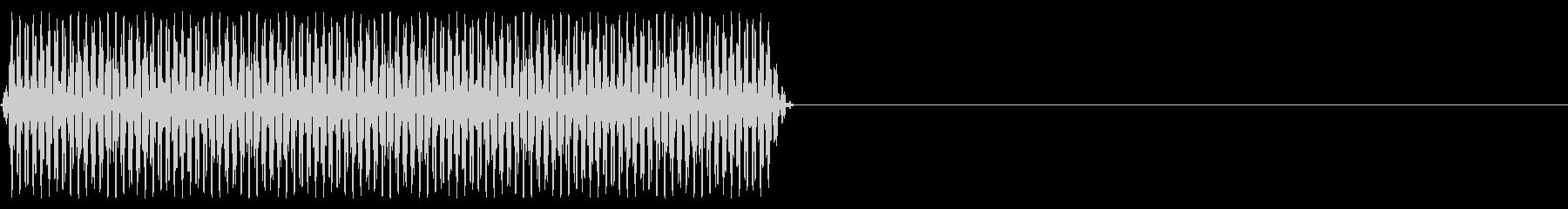 『ピッ』電話のプッシュ音(B)-単音の未再生の波形
