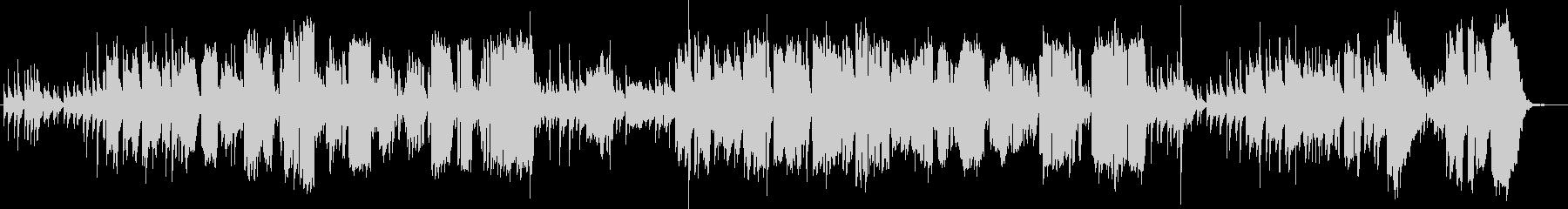 ほのぼのとした女性ボーカル曲ですの未再生の波形
