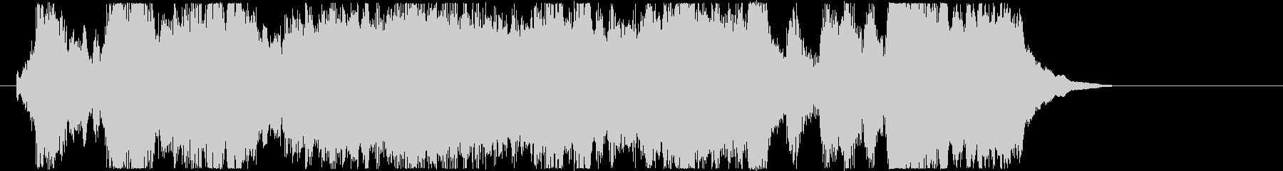 CM15秒 先進希望未来 オーケストラの未再生の波形