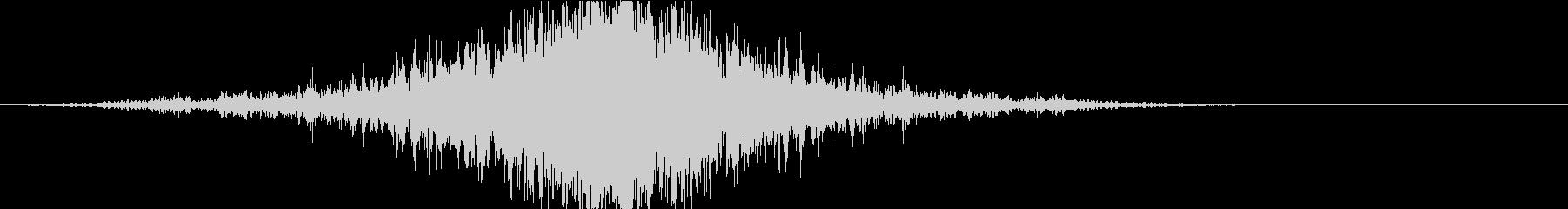ドラマティックなリバース音35-02の未再生の波形