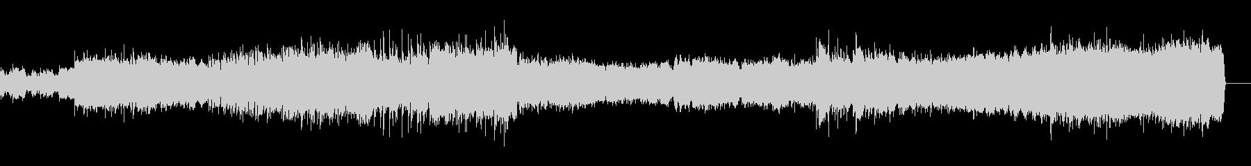 吹奏楽のための第一組曲より第一楽章の未再生の波形