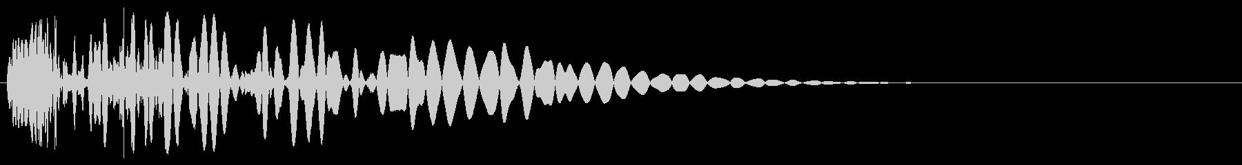 ボコン(パンチ・打撃音)の未再生の波形
