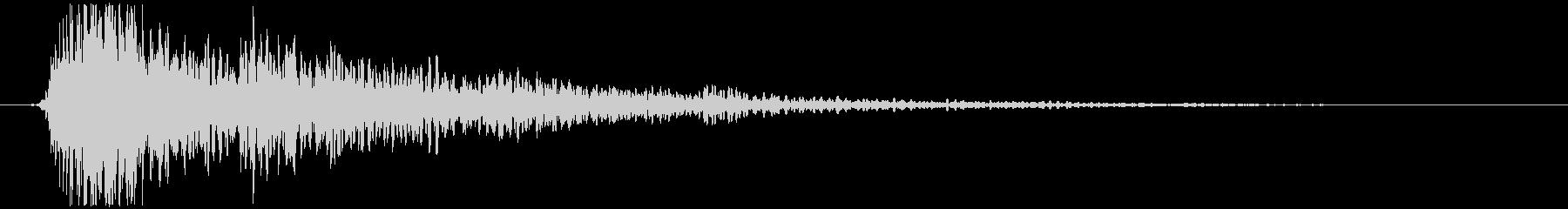 バーン(墜落し、爆発する音)の未再生の波形