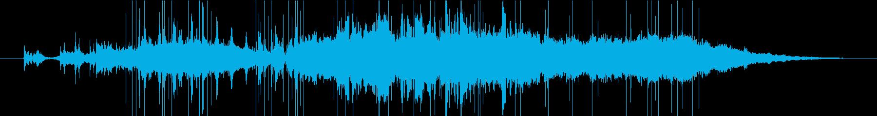 TARIの再生済みの波形
