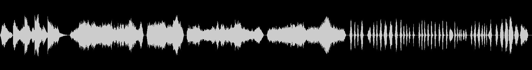 ジェット合成の未再生の波形
