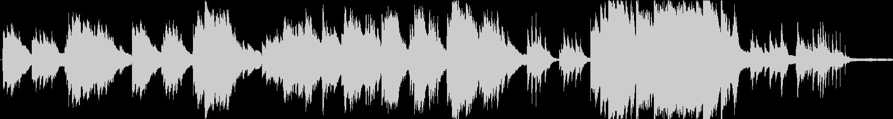 優しく切ないメロディックなピアノ曲の未再生の波形