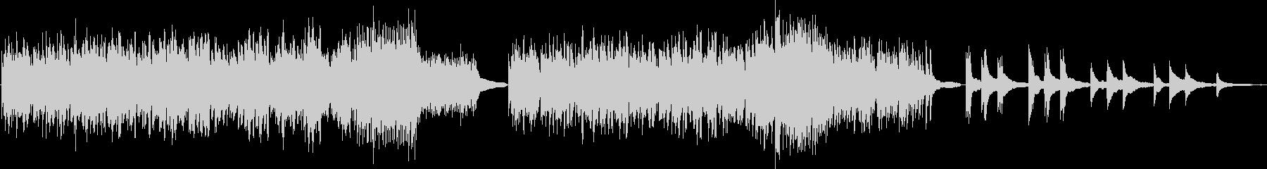 ノスタルジックなアルペジオ ピアノソロの未再生の波形