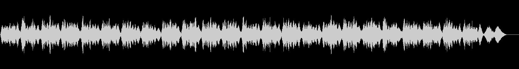 弦楽四重奏の生演奏による讃美歌001の未再生の波形
