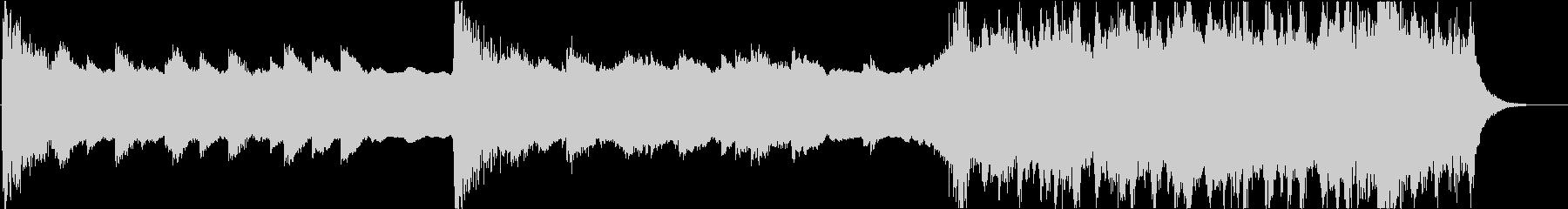 トランペットを使用した雄大で感動的な曲の未再生の波形