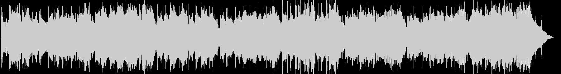 田園風イメージのスローワルツの未再生の波形