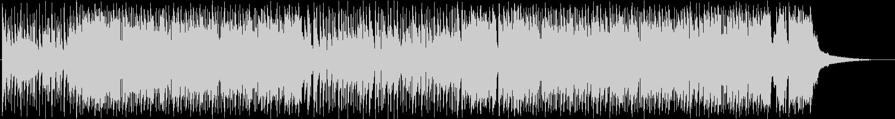 わくわく ハイテンションな電波ソングの未再生の波形