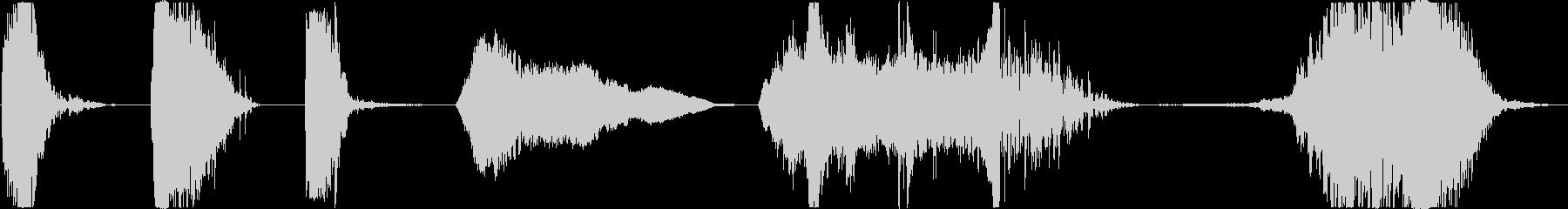パワフルなフラッシュバックフーシュ...の未再生の波形