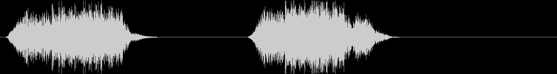 アニマルスティンガー;ドラゴンファ...の未再生の波形