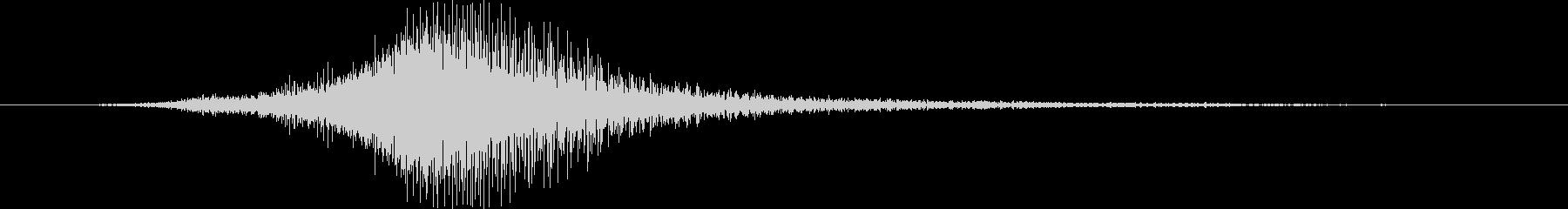 カートゥーンビークル:ヒューシュー...の未再生の波形