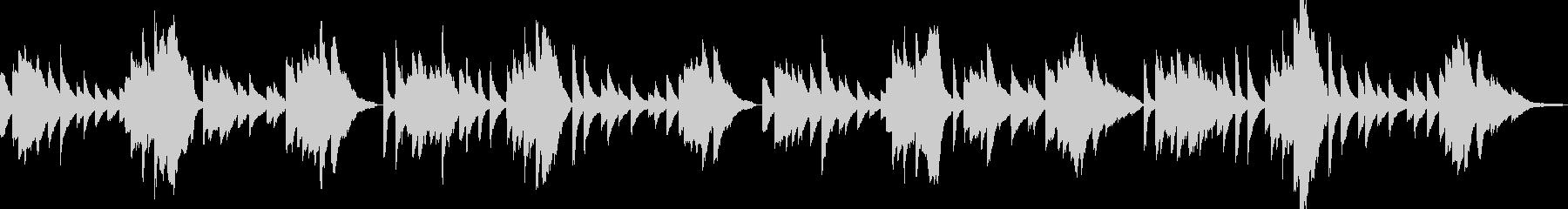 「蛍の光」ピアノアレンジ リバーブ足しの未再生の波形