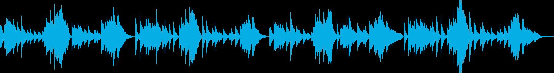 「蛍の光」ピアノアレンジ リバーブ足しの再生済みの波形