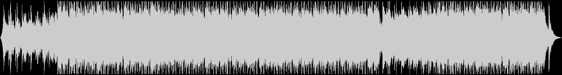 現代の交響曲 劇的な ピアノ 文字...の未再生の波形