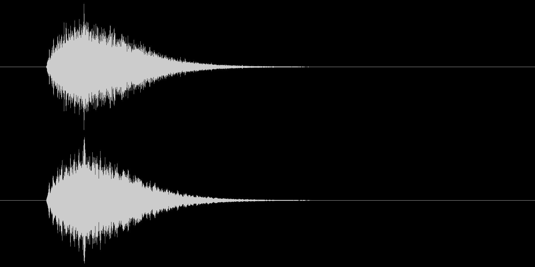 キラーン(華やかな音・余韻短い) 02の未再生の波形