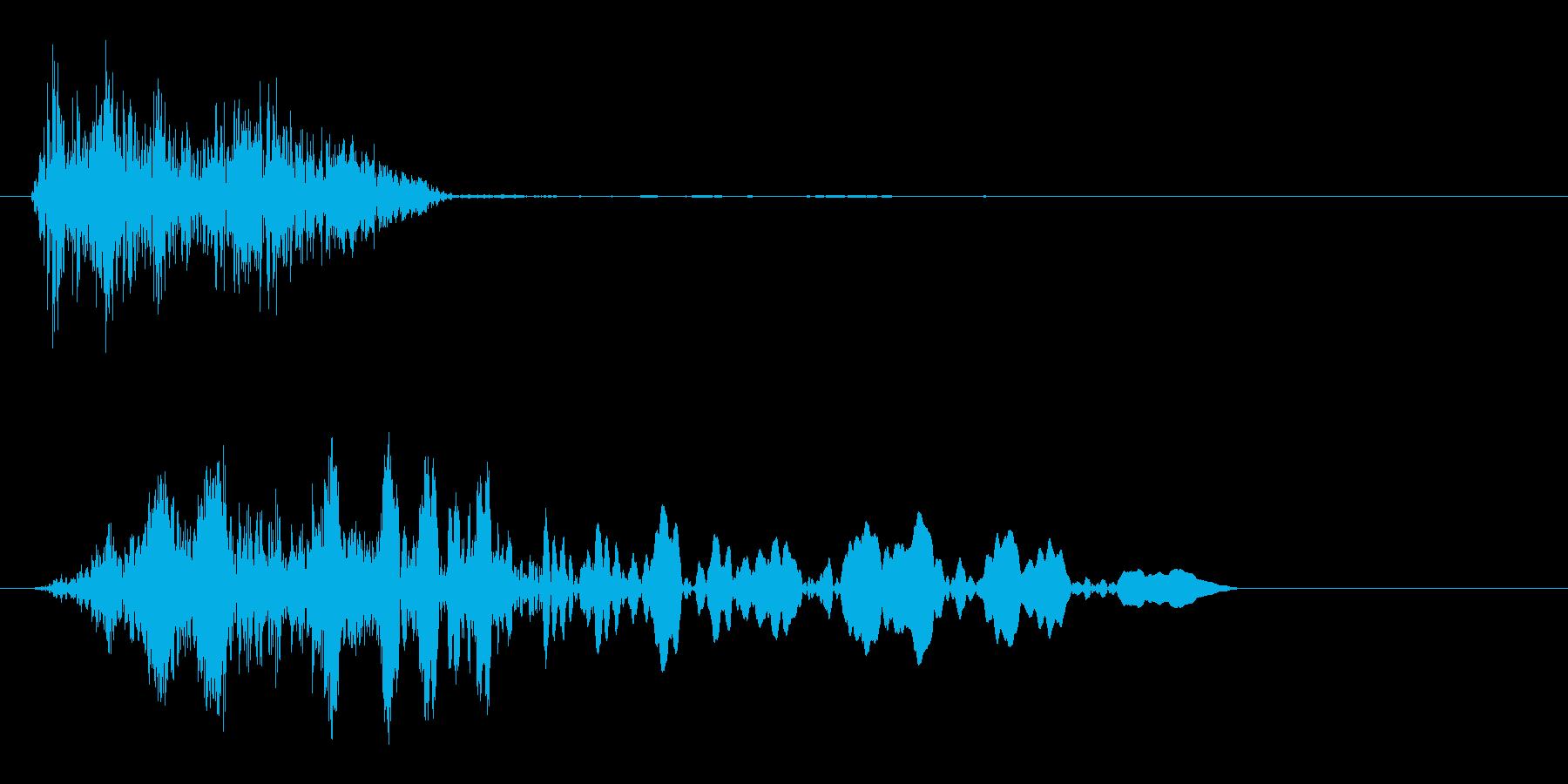 ヒュッ (スピード感のある空気音)の再生済みの波形