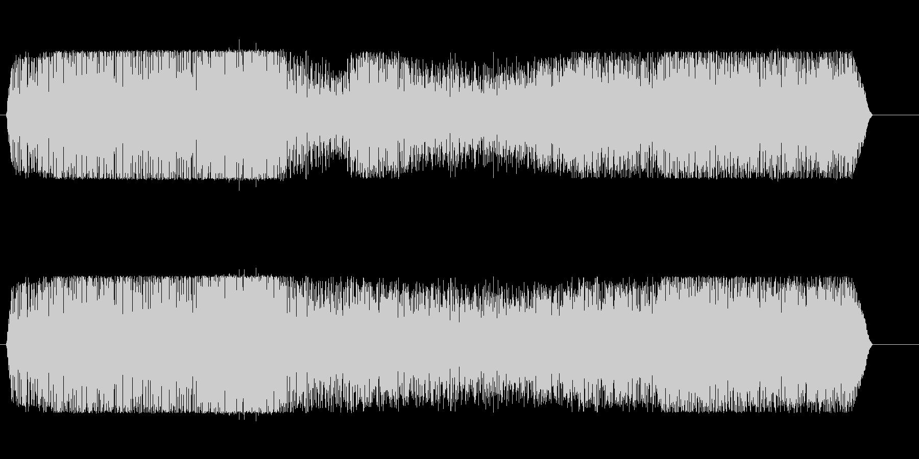 ドラッグスター;スタート/アイドル...の未再生の波形