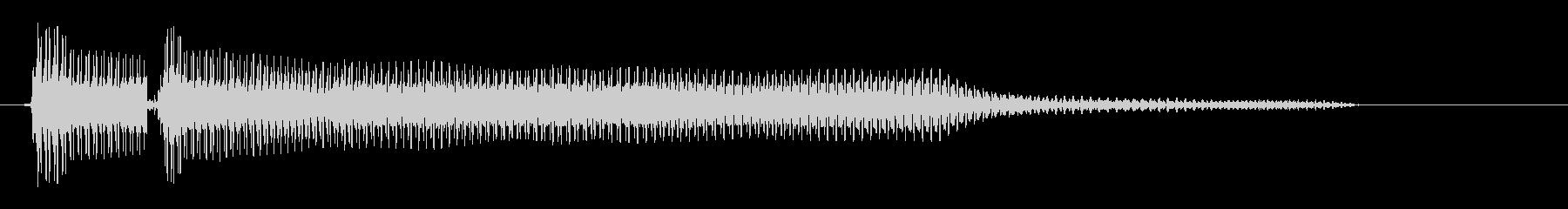 うあん(間抜けな感じのキャラクター)の未再生の波形
