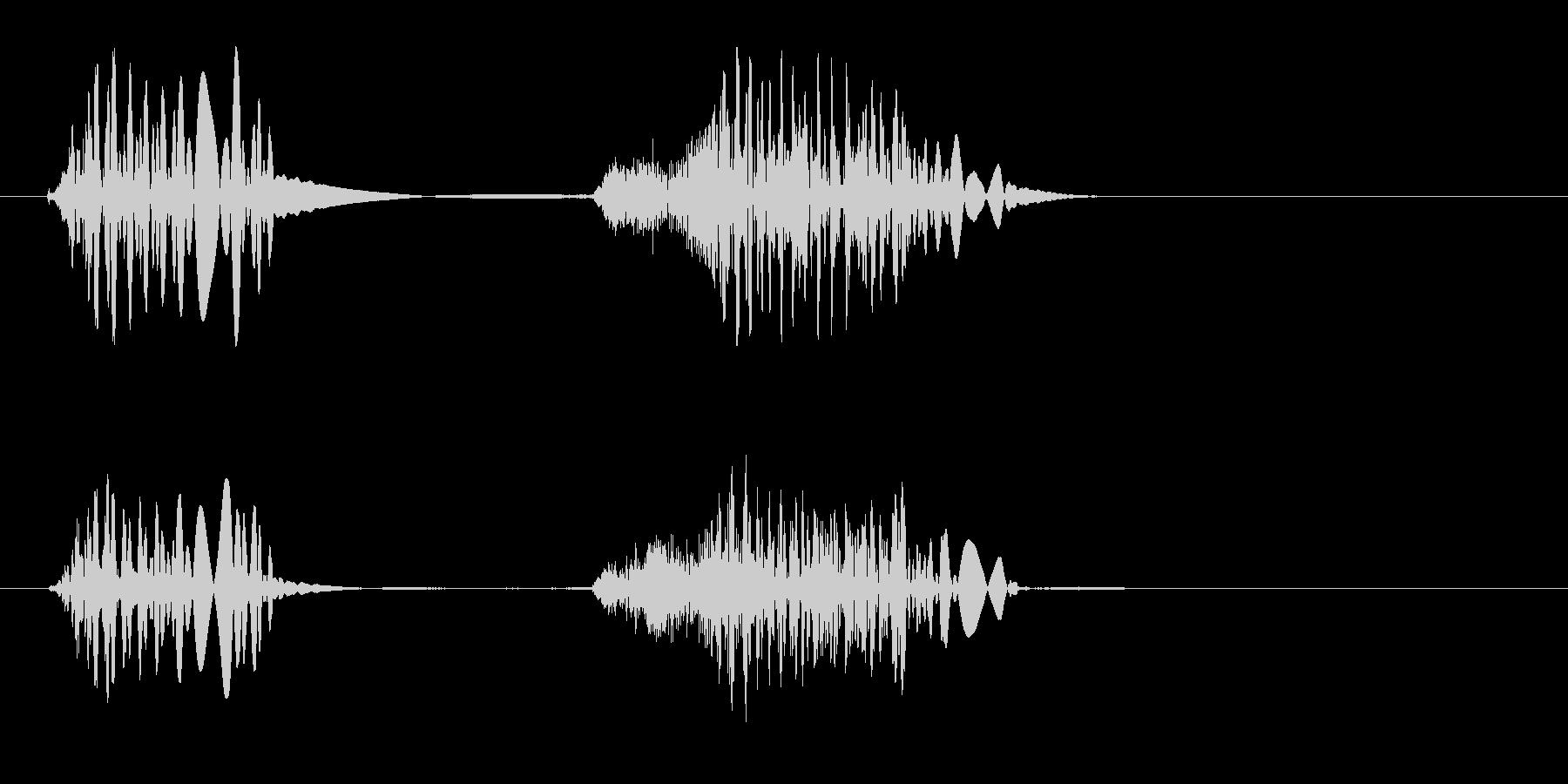 ベチョ、という何かがくっつくような音の未再生の波形