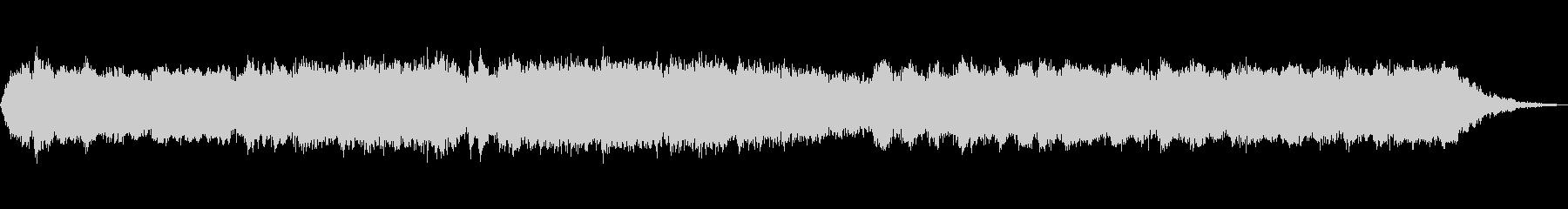 板金ボウ06-LCRの未再生の波形
