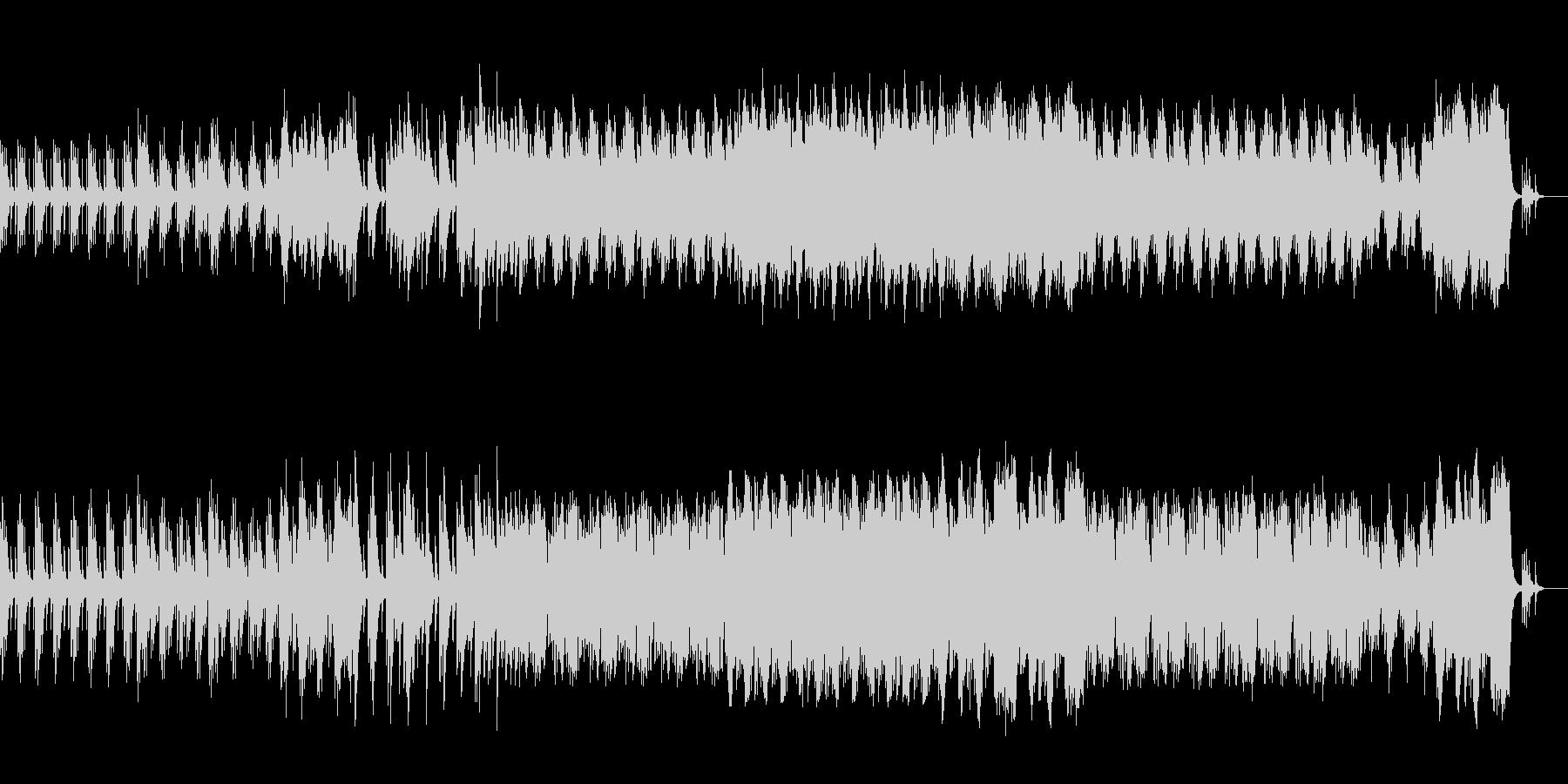 ピアノの旋律が印象的なピアノソロの未再生の波形