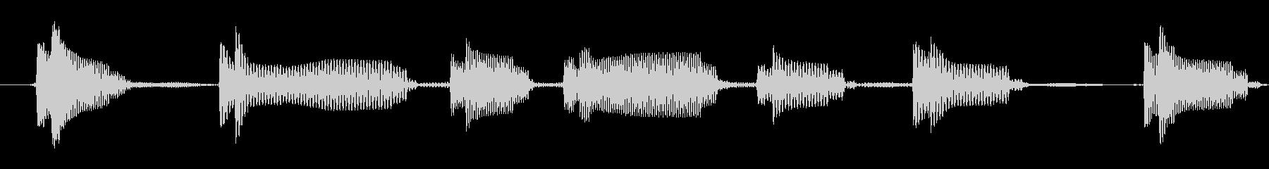 電話7の未再生の波形