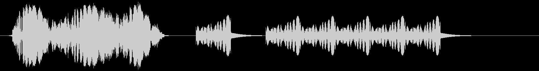 グリティバウンスウーシュ2の未再生の波形