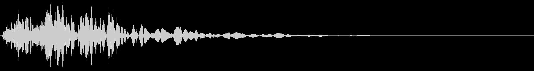 ドスッ 重めの足音の未再生の波形