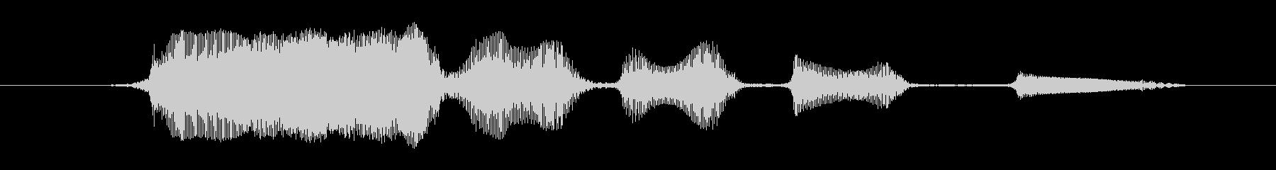 鳴き声 男性は本当に怖いWhimp...の未再生の波形
