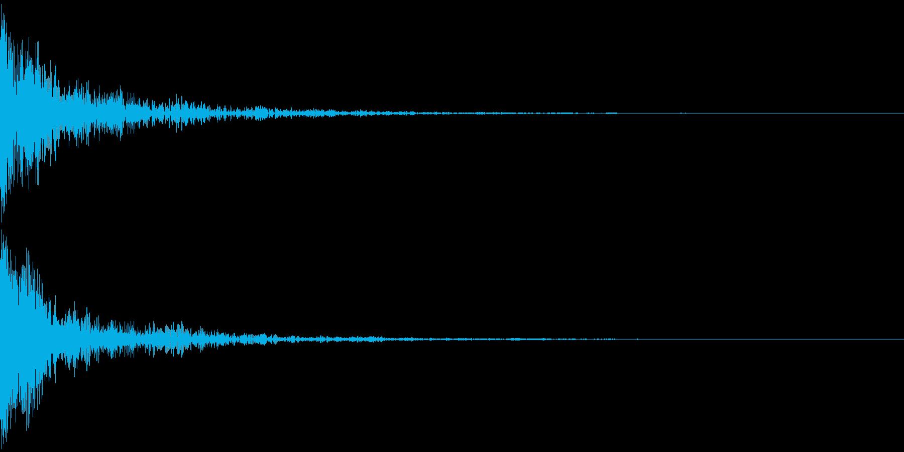 ドバーン!(インパクト)の再生済みの波形
