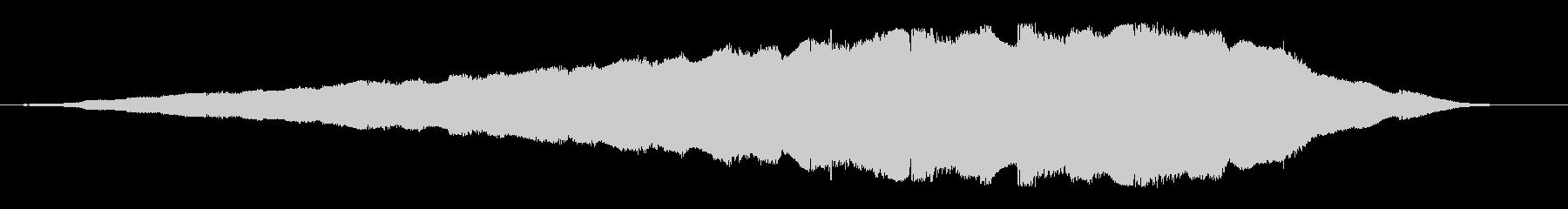 ピピピュー(飛来したUFOが着陸した音)の未再生の波形
