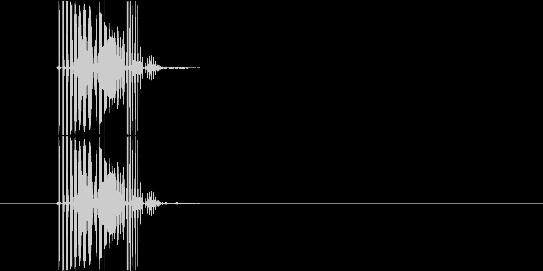 パカ①(宝箱を開ける・アイテムを置く)の未再生の波形