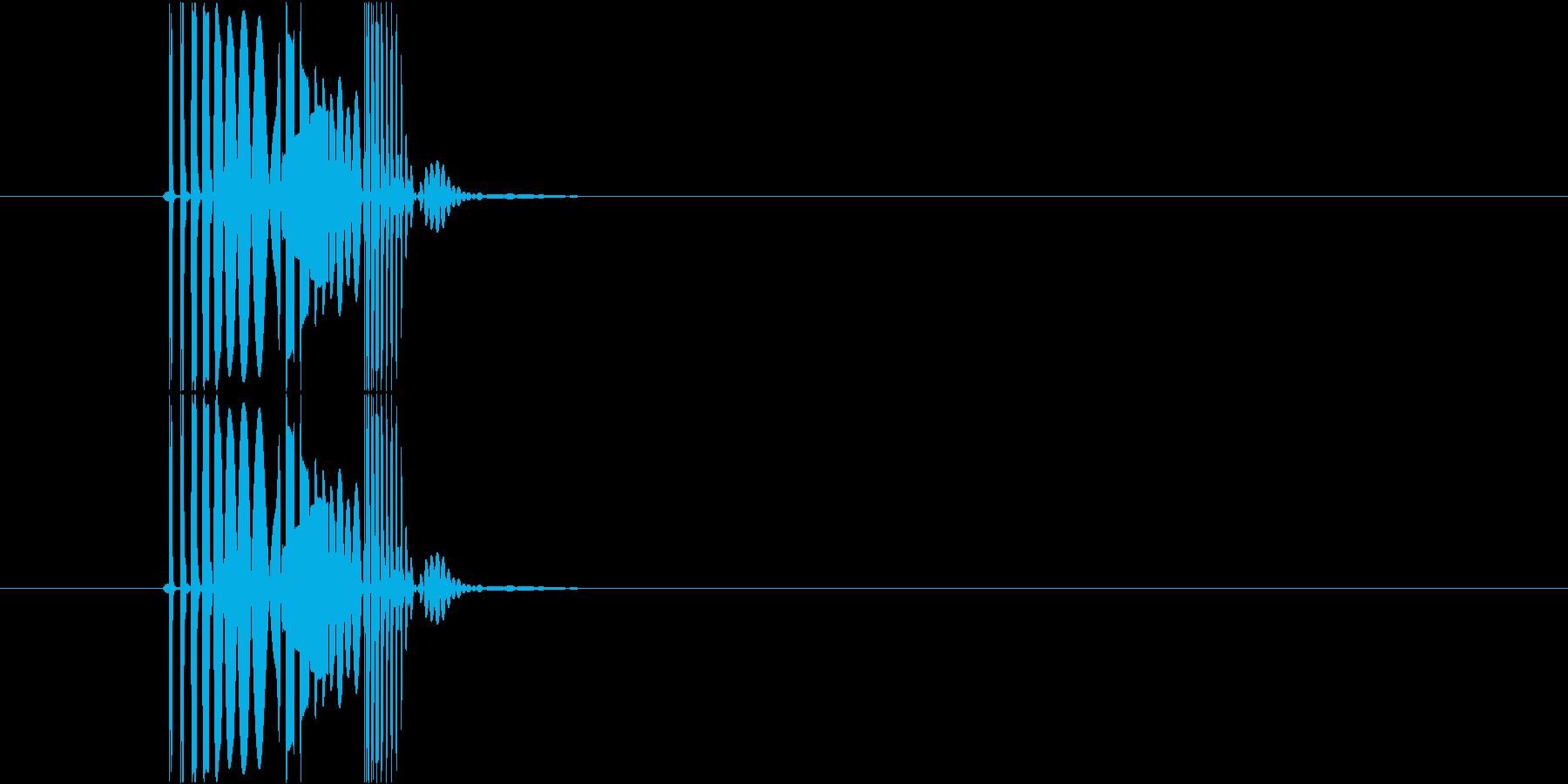 パカ①(宝箱を開ける・アイテムを置く)の再生済みの波形