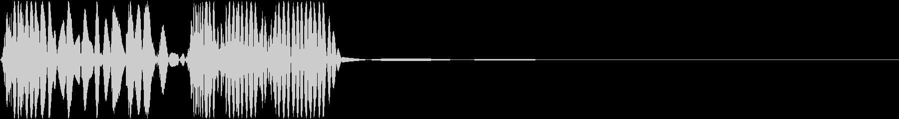 ポコッ(タッチ音)の未再生の波形