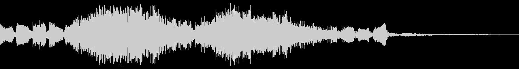 移動系のサウンドの未再生の波形